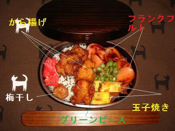 お弁当3.jpg