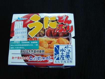 お弁当箱3.jpg