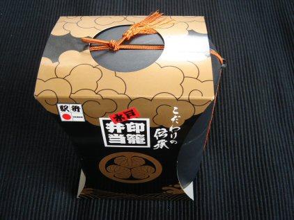お弁当箱7.jpg