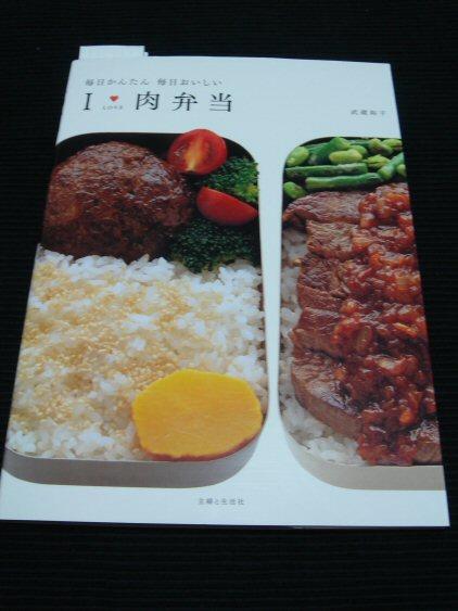 肉ベン1.jpg
